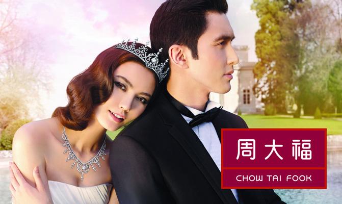 周大福网络学院_【周大福】周大福内地同店销售跌22%