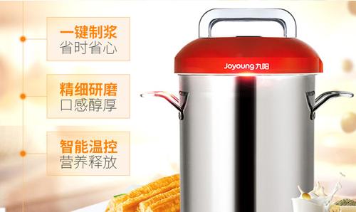 小型商用豆浆机价格_【豆浆机知识】商用现磨豆浆机价格 小型商用现磨豆浆机怎么样