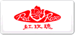 红玫瑰RedRose