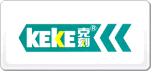 克刻KEKE