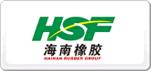 海南橡胶HSF