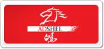 白马ADSHEL