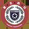 广西省著名商标